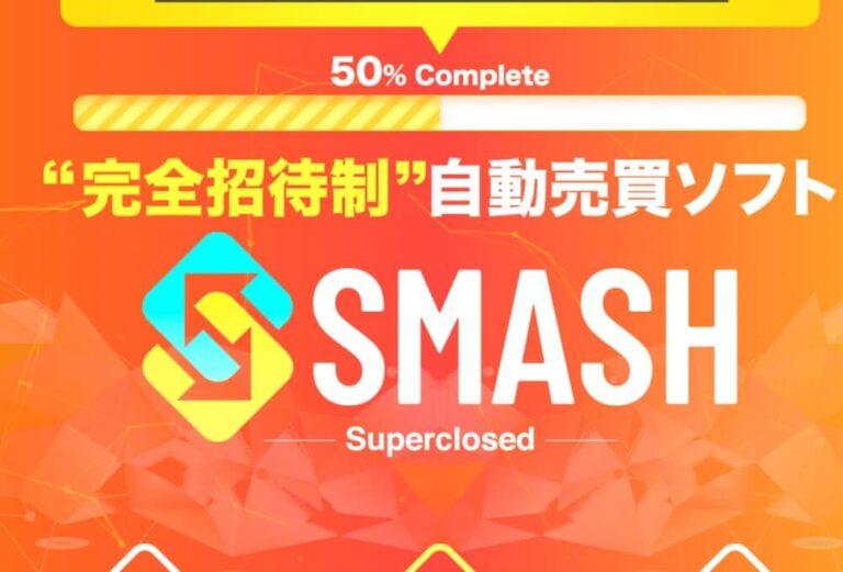 smash-ea_img5